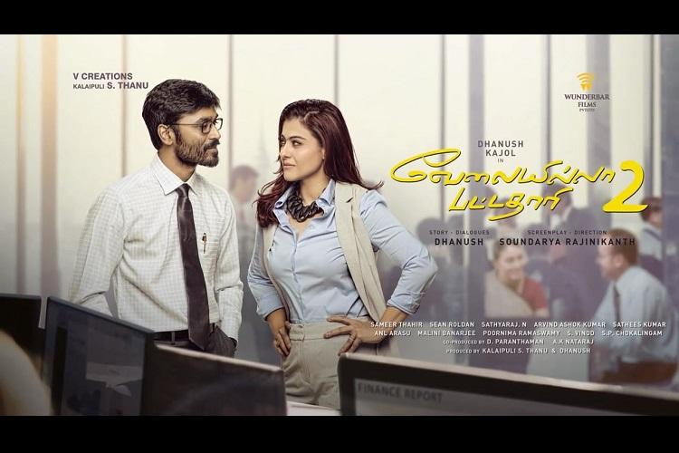 VIP 2 motion poster creates the right buzz