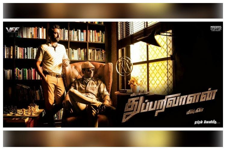 Vishal-starrer Thupparivaalan to hit screens on August 11