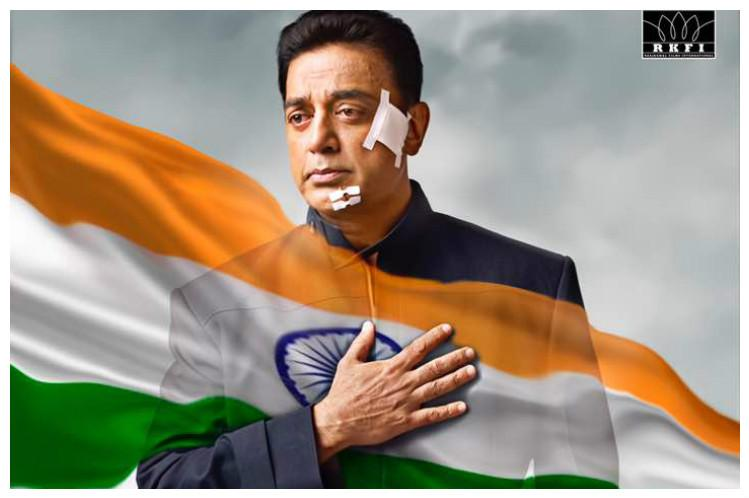 First look of Vishwaroopam 2 out Kamal goes patriotic