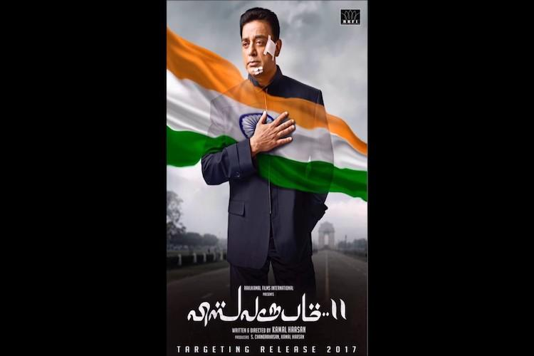 Kamals Vishwaroopam 2 passed with UA gearing up for summer release