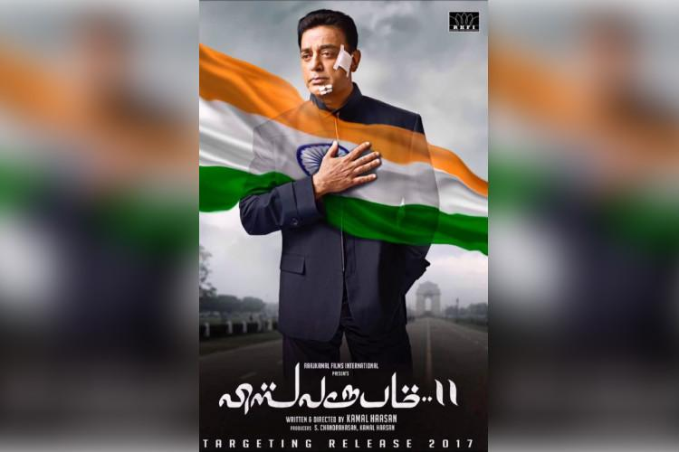 Vishwaroopam 2 trailer sees Kamal Haasan fighting terrorism, again