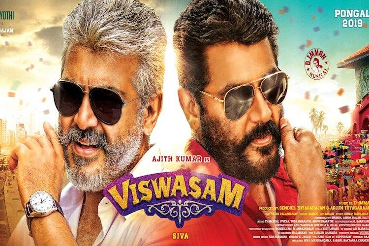 Viswasam first-look out Ajith seen in two different looks