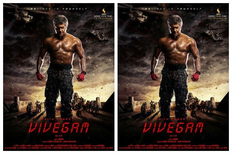 Surviva from Vivegam is the rocking Ajith anthem weve been waiting for