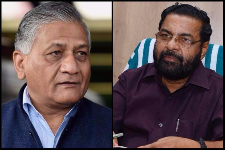 Prestige of country at stake VK Singh on stalling Kerala minister Surendrans China visit