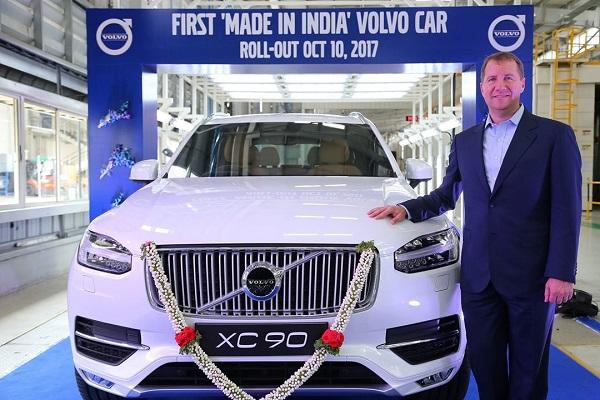Volvo rolls out its first Made in India luxury car from Bengaluru plant