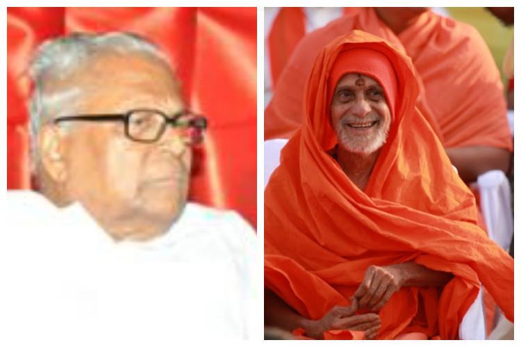 Pejavar Swami refutes Achutanandans claims that he practised untouchability at Vellapallys yatra
