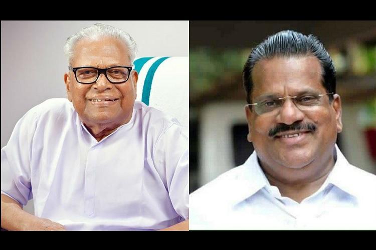 VS criticises Industries Minister EP Jayarajan over nephews appointment vigilance to begin probe