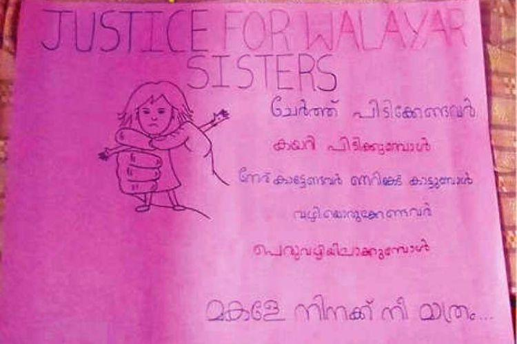 Kerala school students suspended for posters seeking justice for Walayar sisters