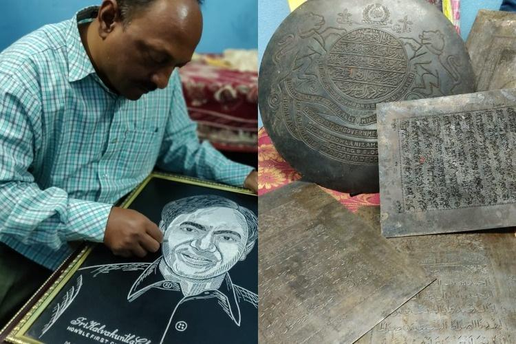 Meet the official metal engravers for the Nizams of Hyderabad