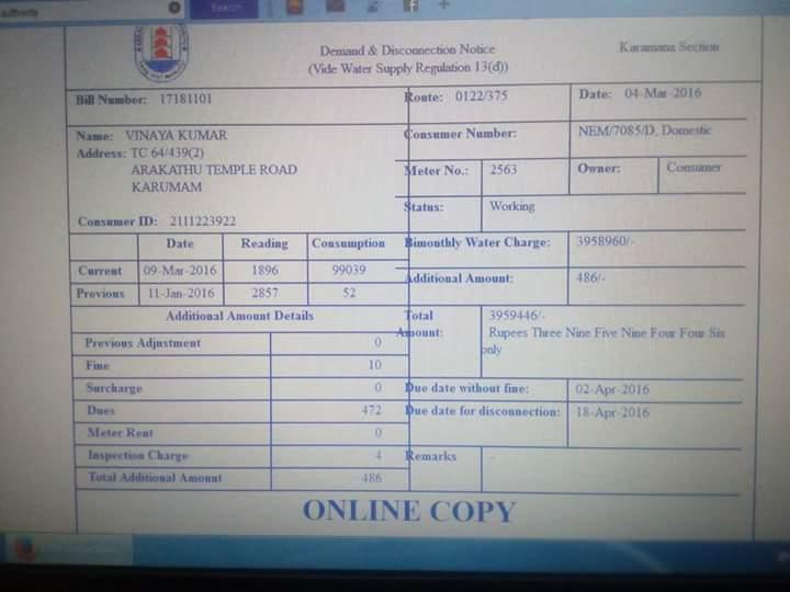 Bizarre Kerala official gets water bill of 40 lakh helpline unresponsive