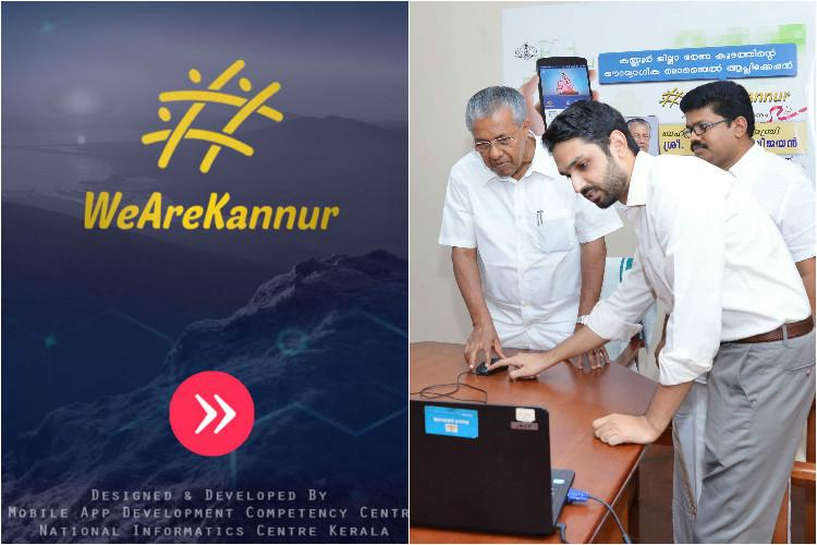 Kannur goes tech-savvy E-governance mobile app We are Kannur launched
