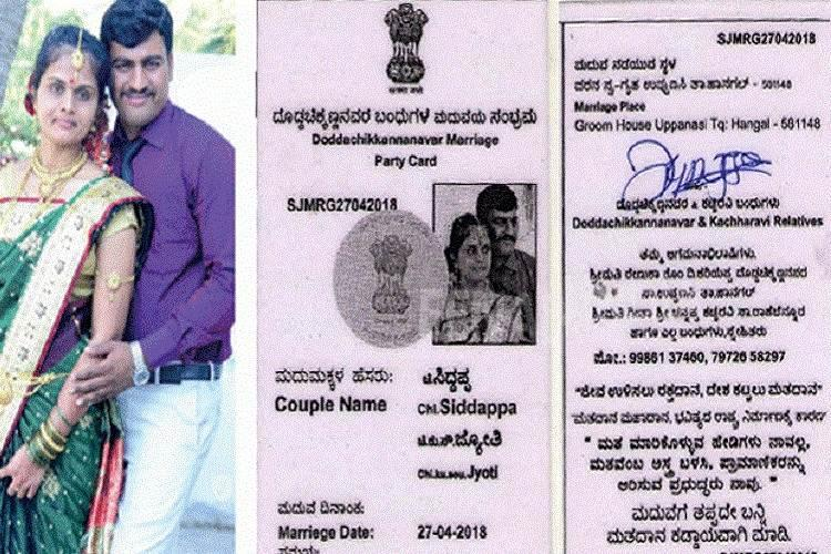 This Karnataka couple found a unique way to urge their wedding guests to vote