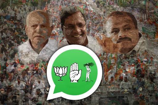 Fighting fake news Inside Karnatakas virtual campaign trail