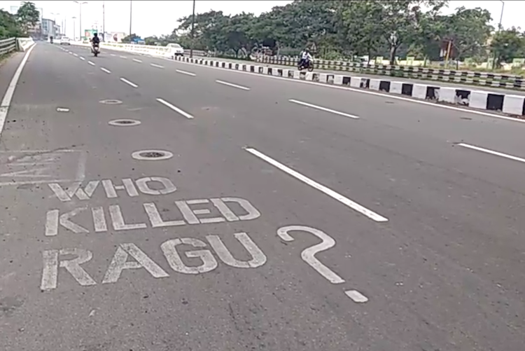 Who Killed Ragu Anger against AIADMK over bikers death due to illegal arch