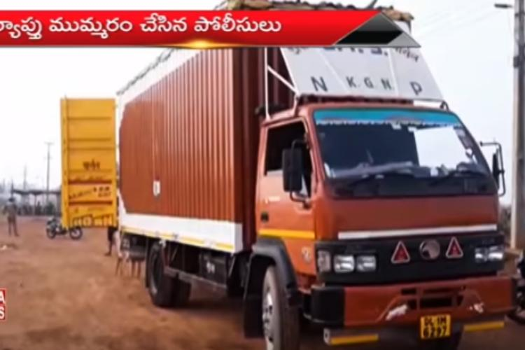 Truck carrying Xiaomi phones worth Rs 1 cr robbed in Andhra no arrests yet