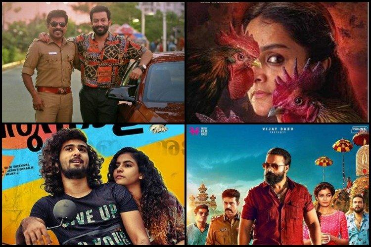 Christmas box-office All you need to know about the 4 Malayalam releases this week