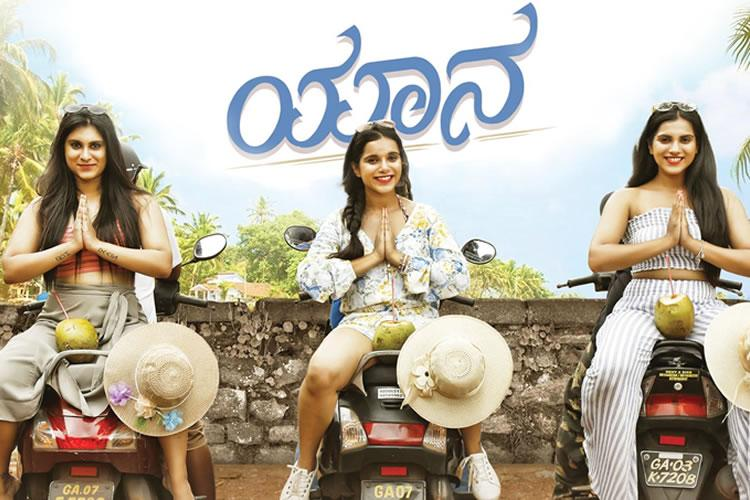 Yaana review A feel-good tale about female friendships
