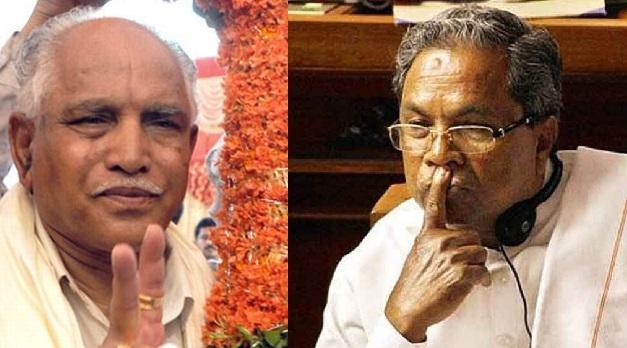 After Kumaraswamy Yeddyurappa demands CBI probe into Siddaramaiahs Hublot watch