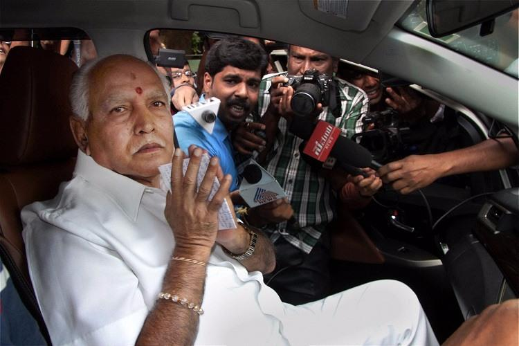HC stays investigation against Yeddyurappa