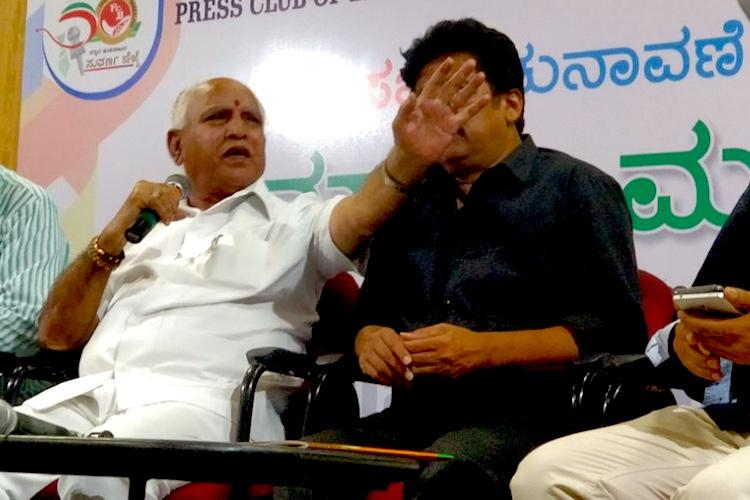 Grilled about Reddys and Vijayendras lost seat Yeddyurappa loses cool at press meet