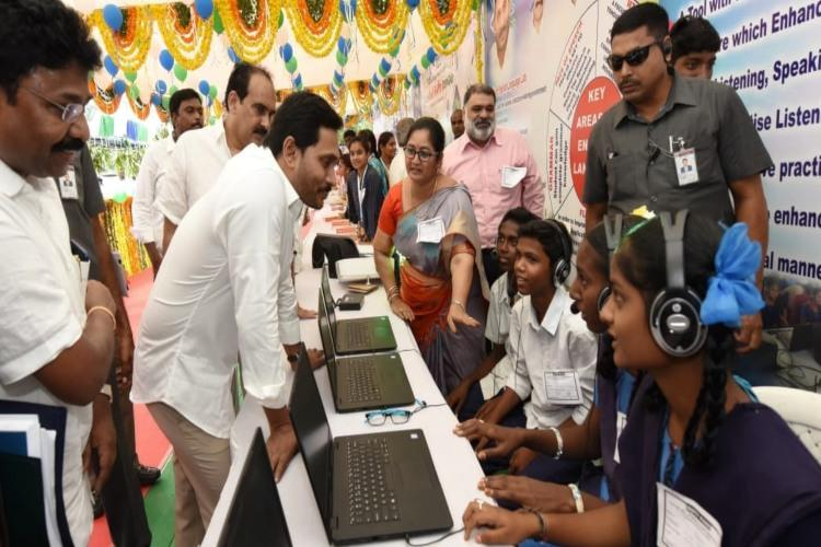 Andhra CM Jagan launches mega scheme to revamp govt schools in state