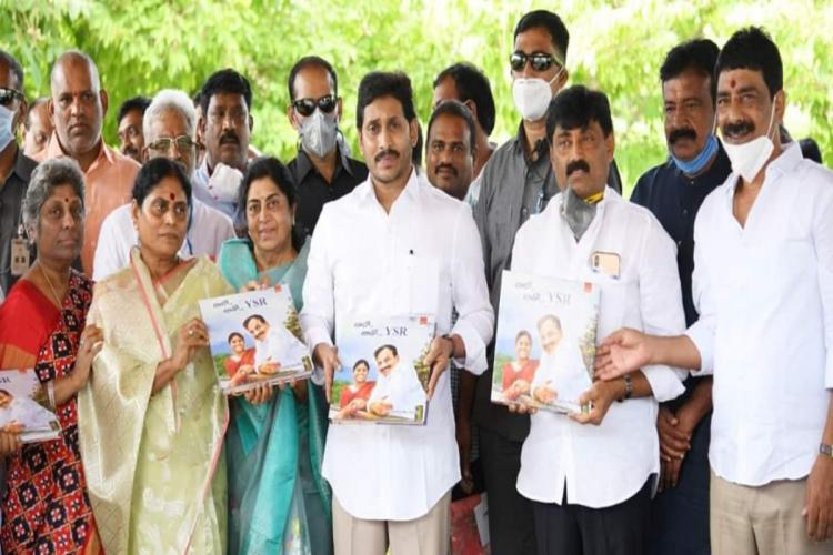 CM YS Jagan Mohan Reddy unveils his mothers book