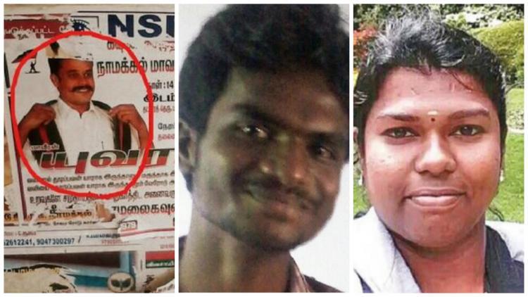 Gokulraj murder accused Yuvaraj Will release proof against police in DSP Vishnupriya case