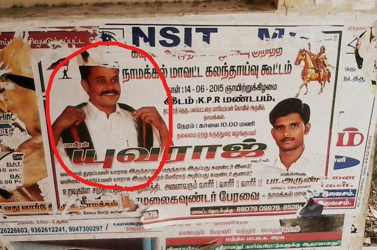 Murder accused caste leader releases audio clip again incites passions in west-TN tinderbox