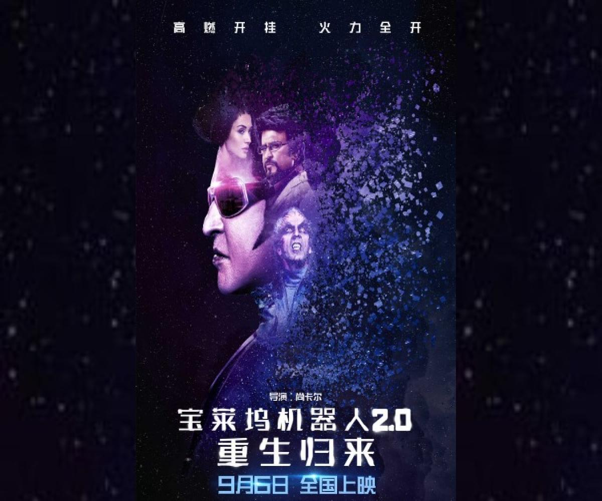 Rajinikanth's '2 0' releases in China on September 6 in