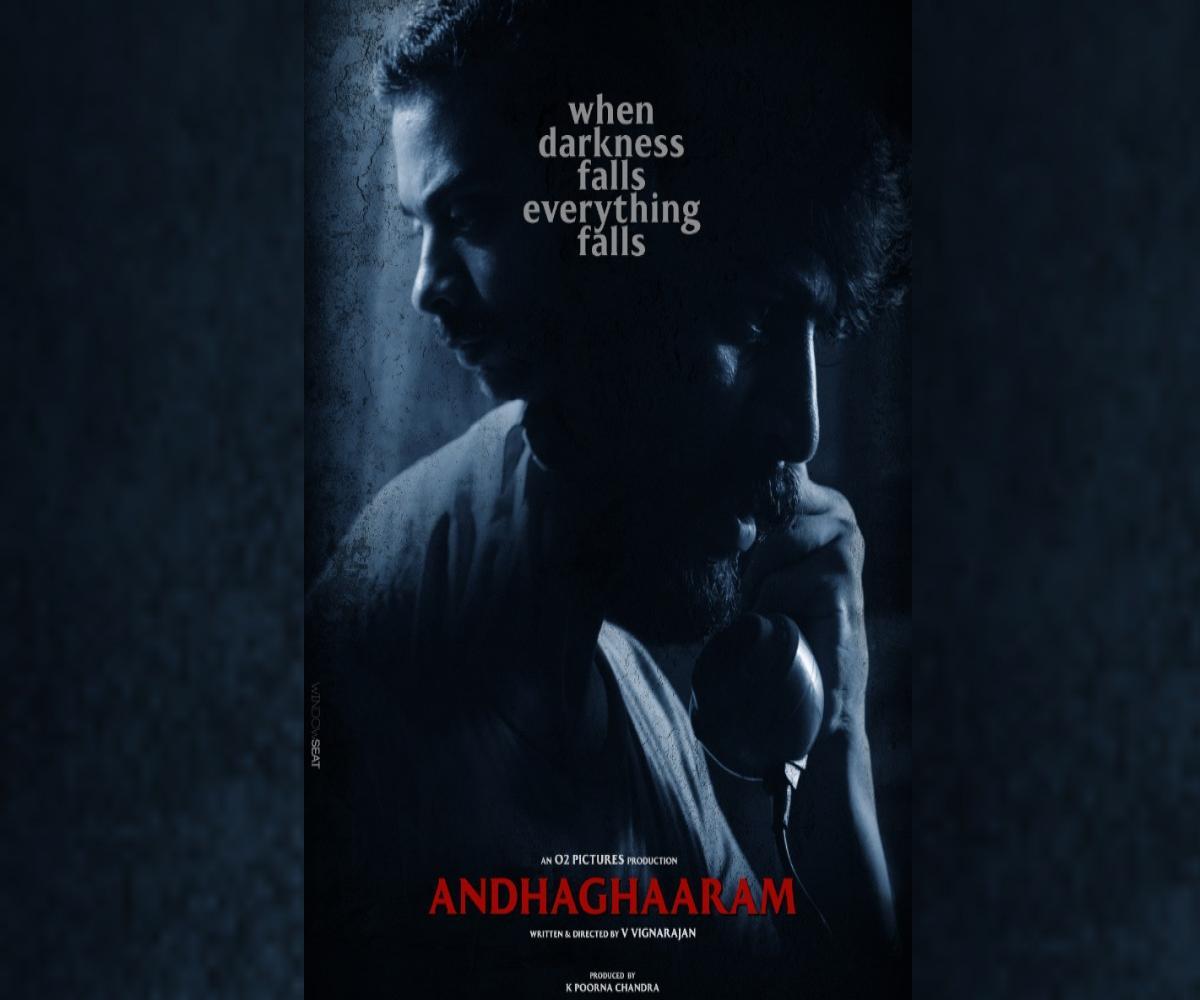 Karan Johar asks movie buffs to watch Atlee's 'Andhaghaaram' | The News  Minute