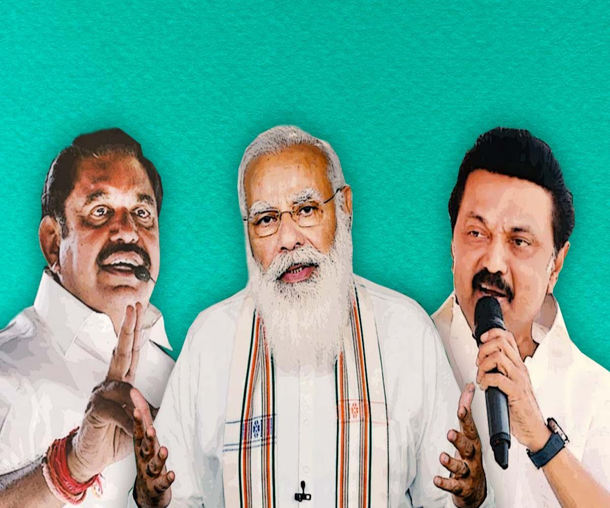 'Dreams of Fascists and their slaves': DMK releases scathing ad on AIADMK-BJP