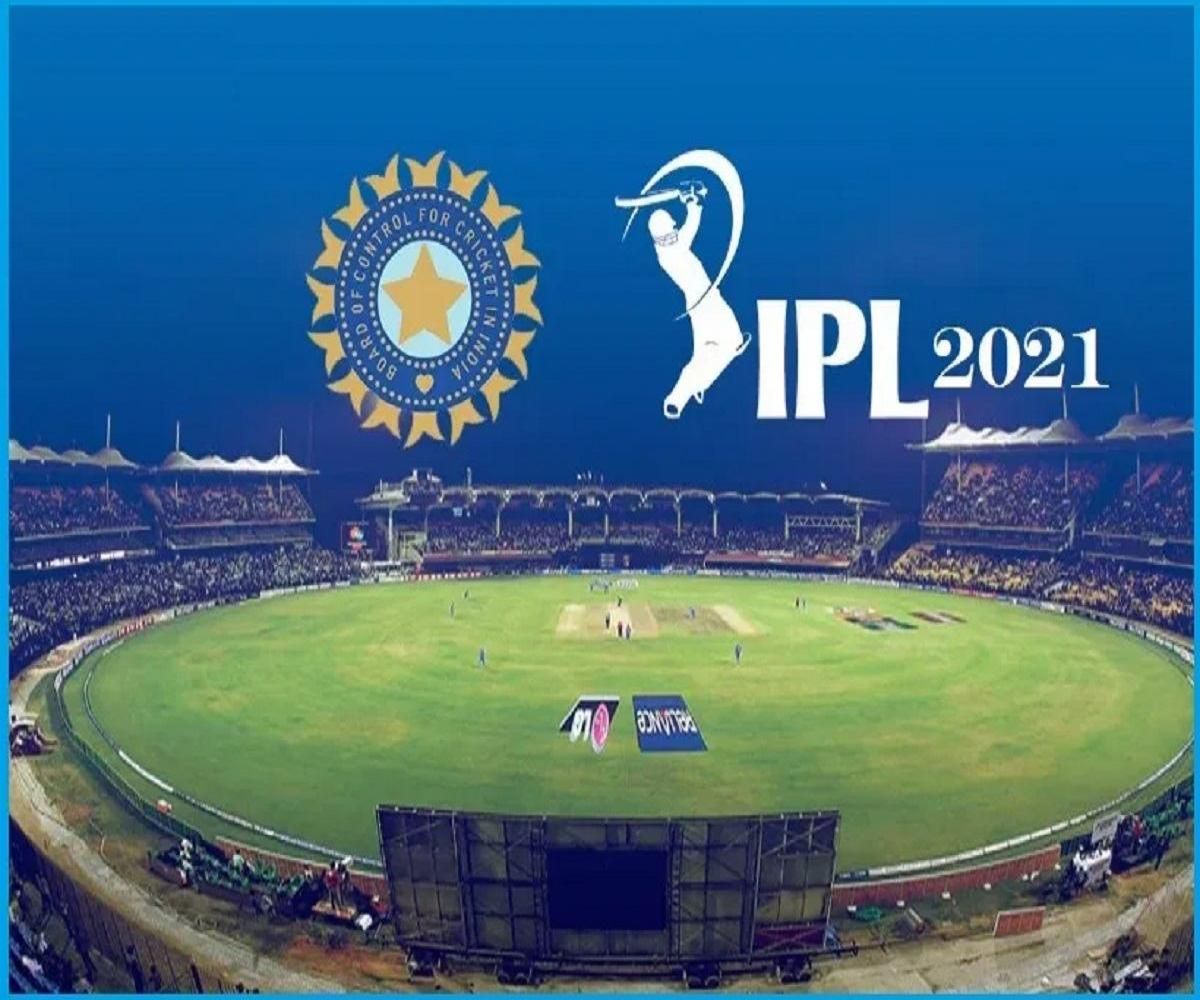 IPL 2021 schedule announced: Kick-off on April 9, final on May 30