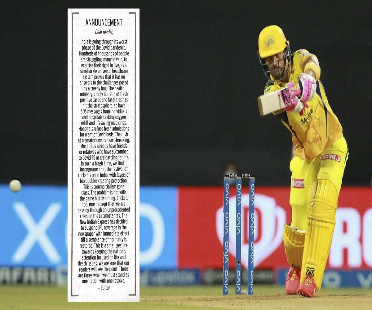 'Problem not with game but its timing': The New Indian Express suspends IPL coverage