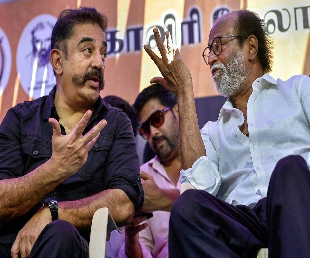 Kamal Haasan meets Rajinikanth at his residence in Chennai