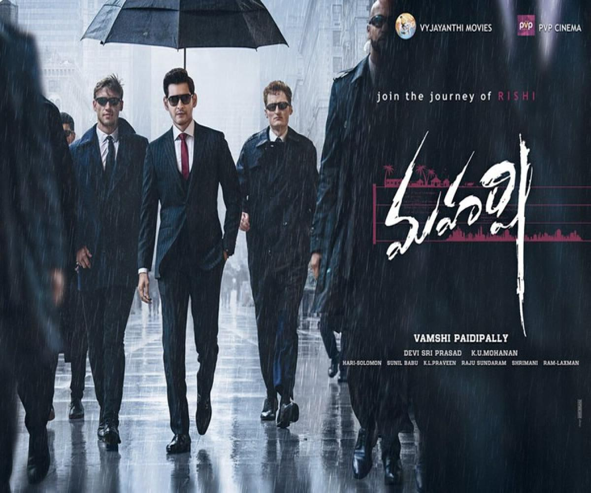 413176584 Watch: Teaser of Mahesh Babu's 'Maharshi' hints at an action packed film