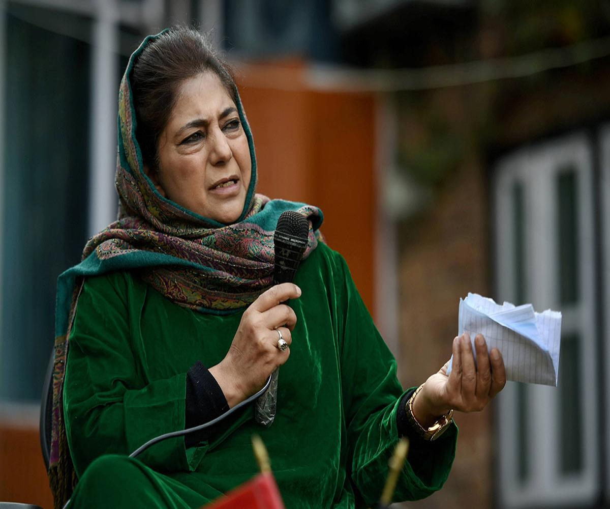 Mehbooba Mufti alleges she was denied Indian passport over 'security reasons'