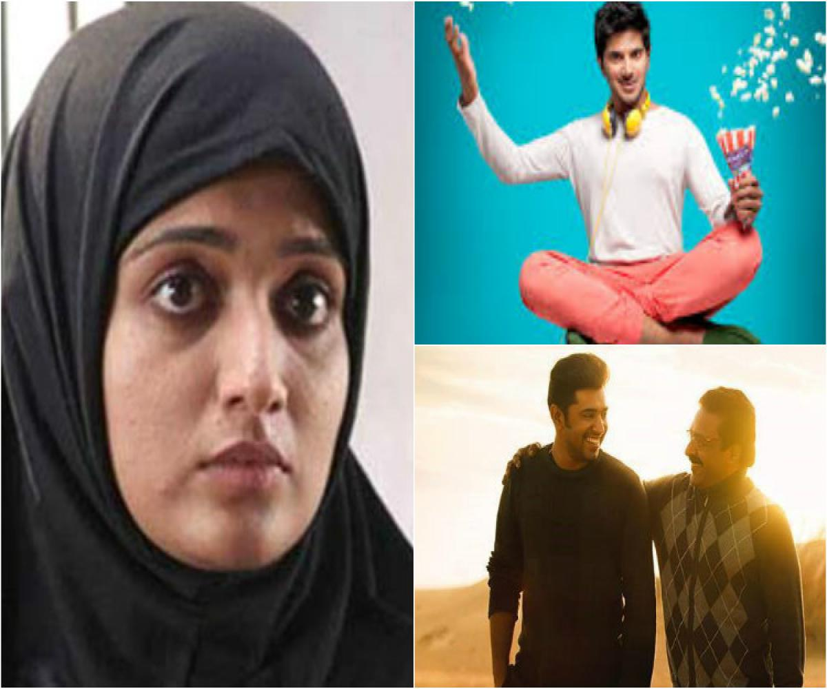 At Home And Away The Malayalee Nri S Life Abroad As Captured By Malayalam Cinema The News Minute