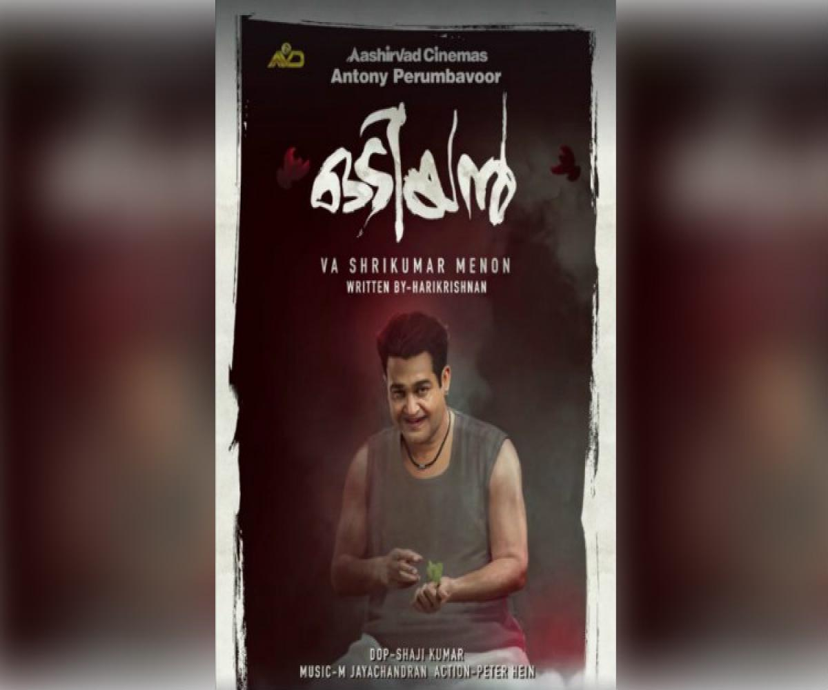 Mohanlal's 'Odiyan' release date revealed | The News Minute