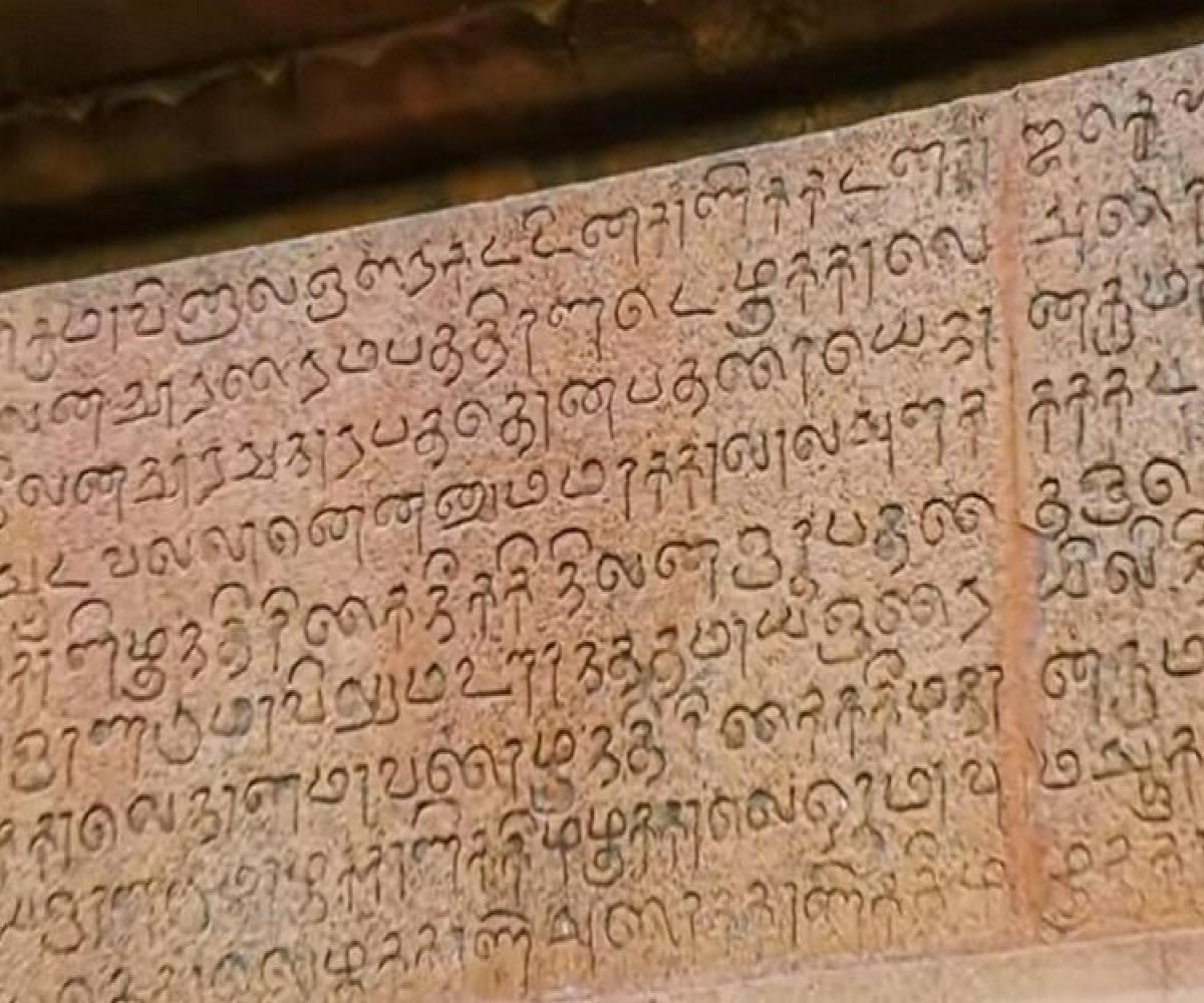 Tamil 2 0: Who coins new words in the language and how? | The News
