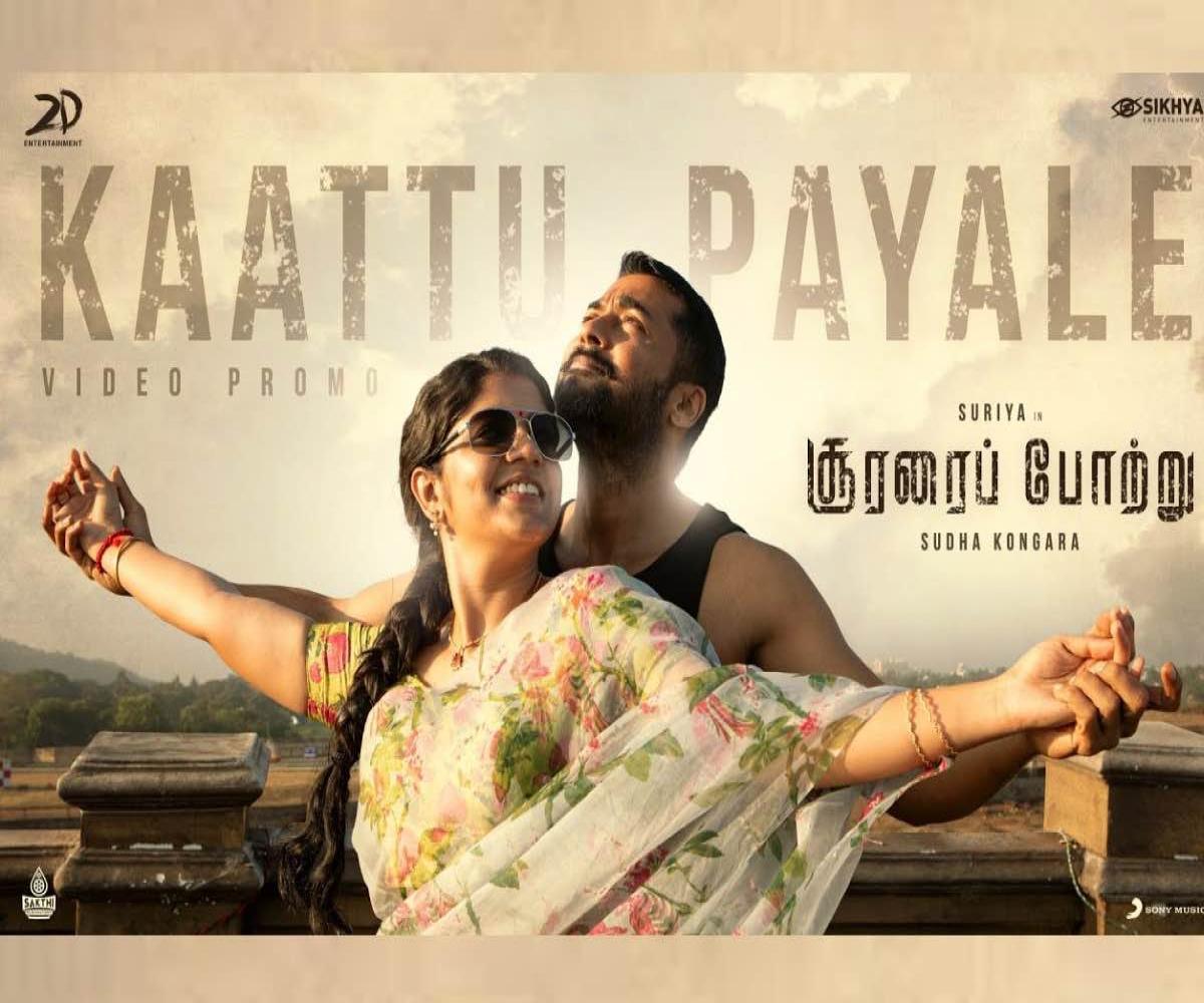 Watch: Suriya-Aparna Balamurali in soulful 'Kaattu Payale' song ...