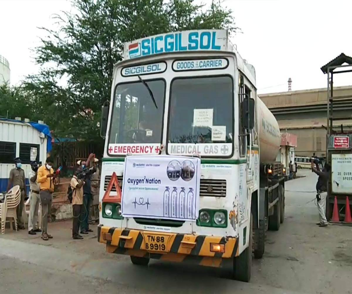 Sterlite says first batch of medical oxygen dispatched to Thoothukudi and Tirunelveli