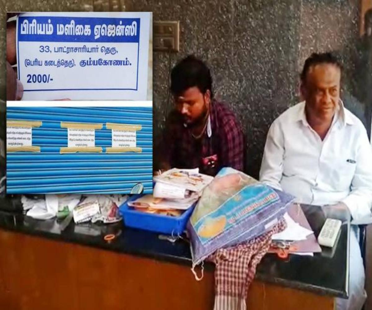 AMMK leader booked after voters crowd TN shop with 'free grocery' tokens