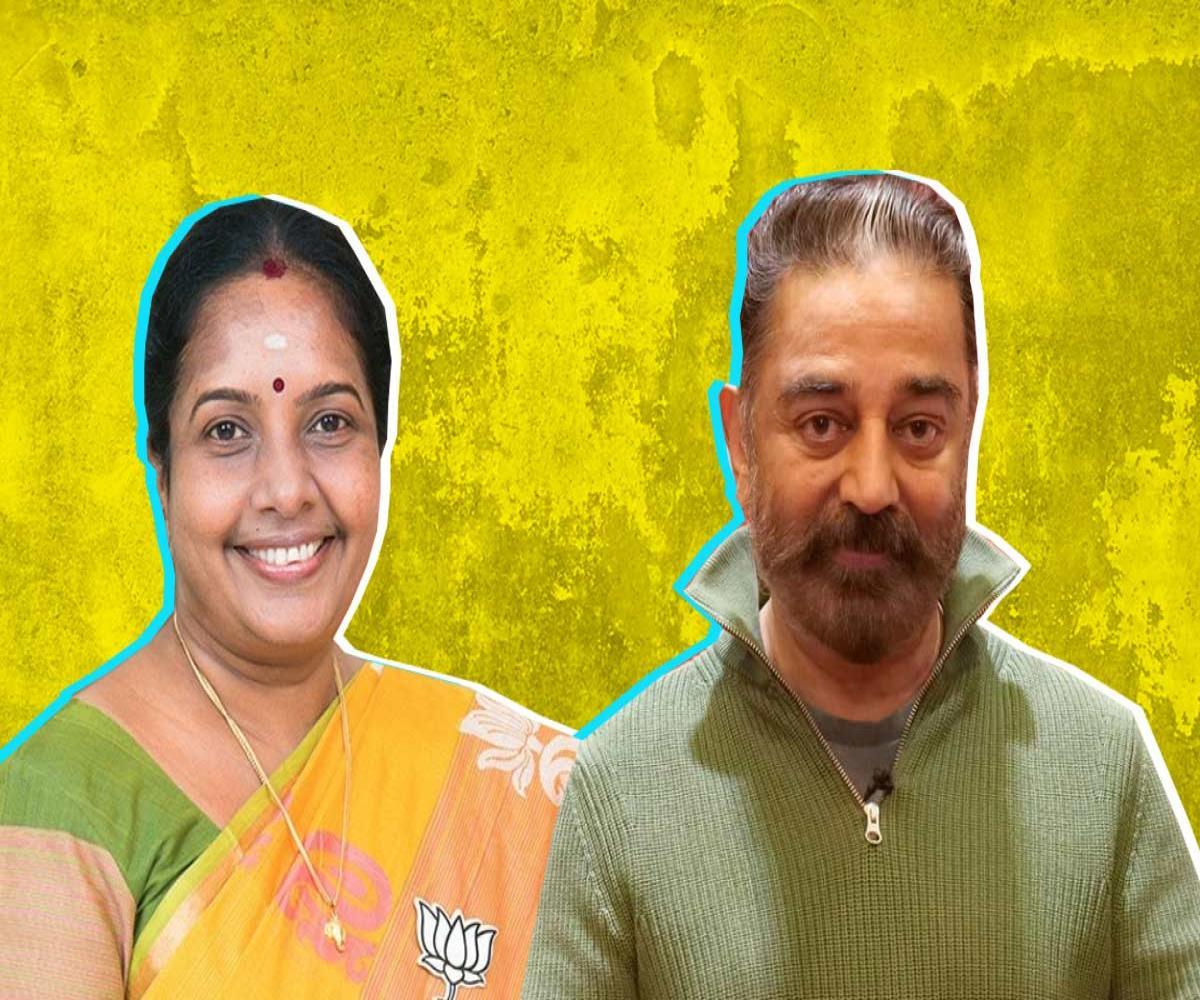 'Thukkada' politician row: Vanathi attacks Kamal, says he performs only 'lip service'