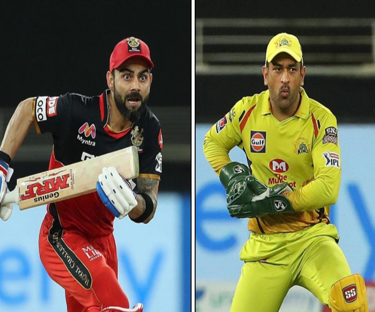 RCB in CSK jersey? Twitter erupts with jokes after hashtag faux pas