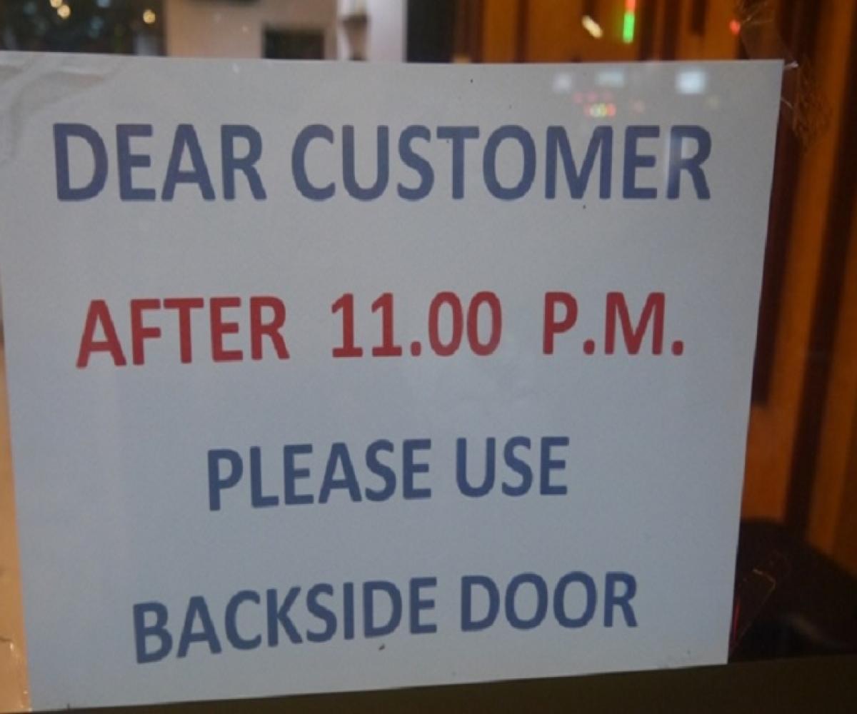 Indian English idiom: My backside neighbour, something