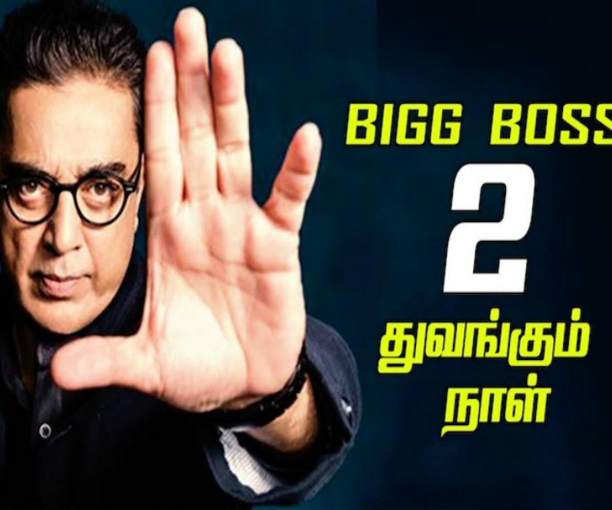 Here's the list of all the 'Bigg Boss' Tamil season 2 participants