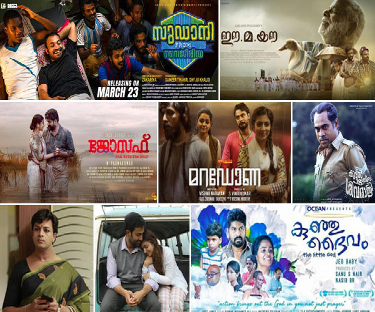 Films That Made Us Cry Laugh And Think Best Of Malayalam Cinema In 2018 The News Minute