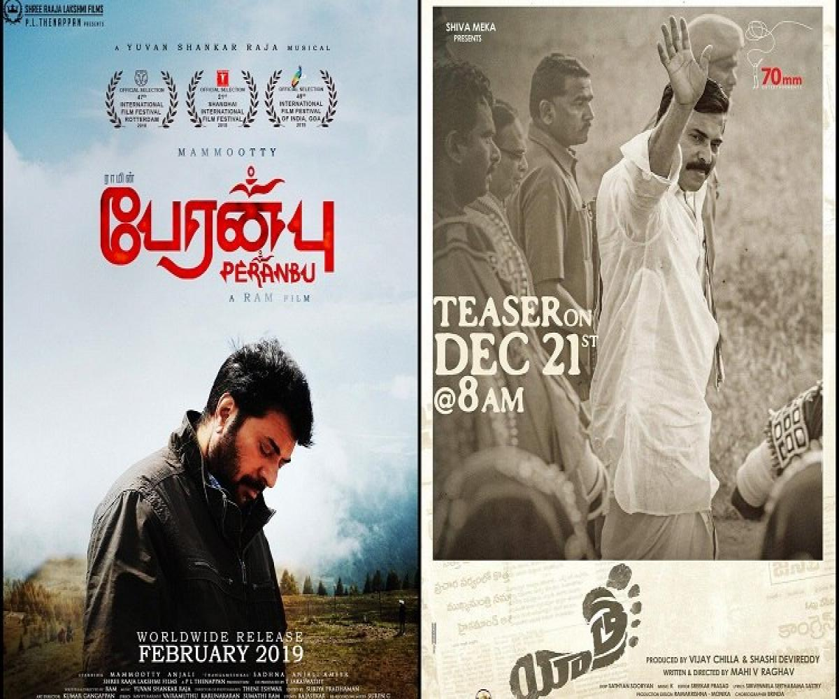 Mammootty's 'Yathra' and 'Peranbu' to release in February 2019 | The