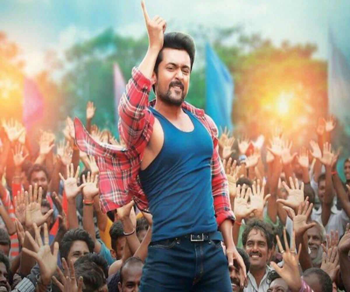 Suriya's 'Sodakku' song from 'Thaana Serntha Kootam' in