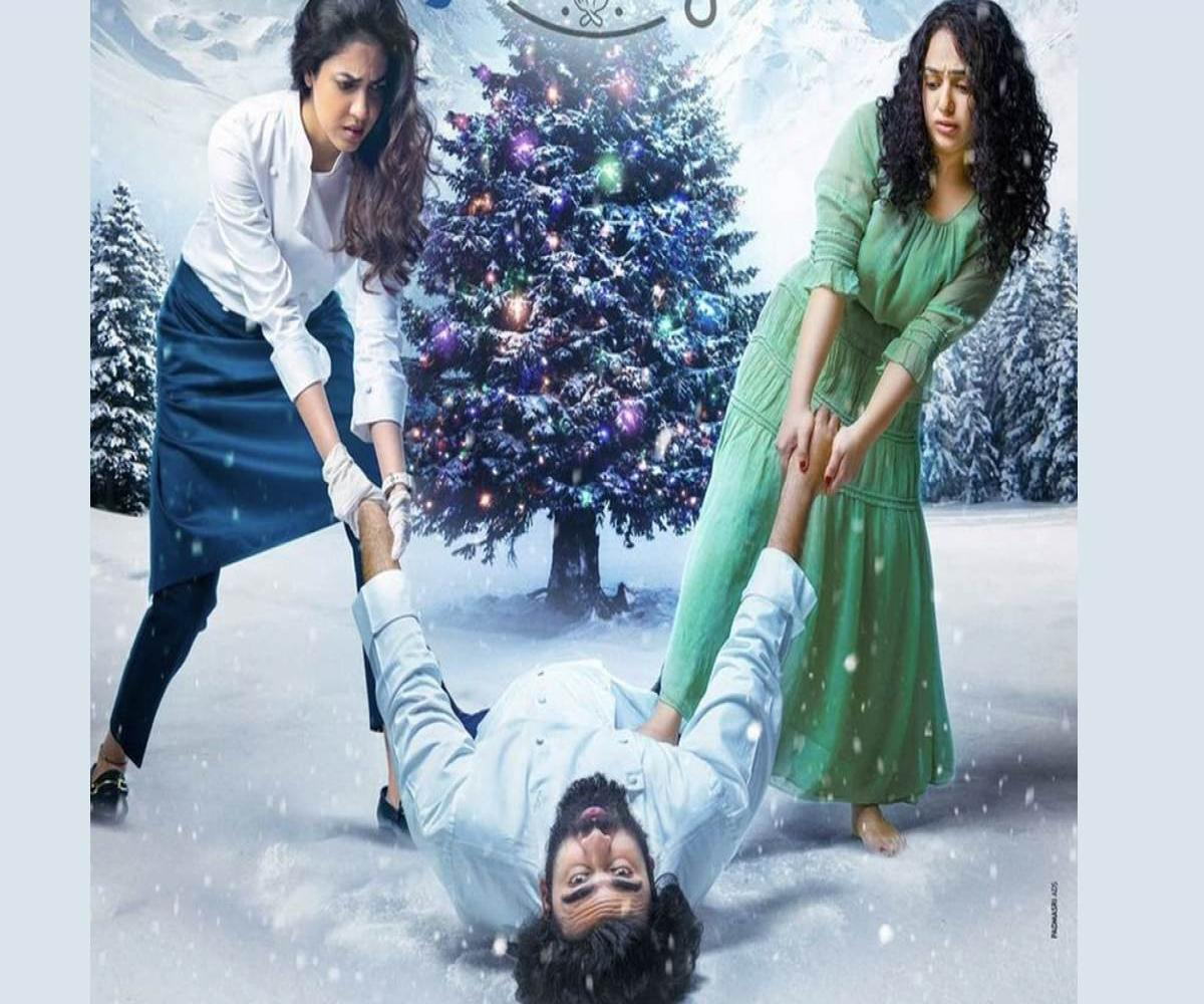 2021 Christmas Trailers Watch Ashok Selvan S Theeni And Ninnila Ninnila Trailers Released The News Minute